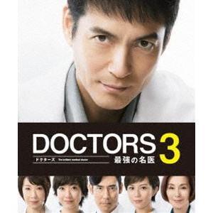 DOCTORS3 最強の名医 Blu-ray BOX [Blu-ray] dss