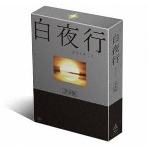 白夜行 完全版 Blu-ray BOX [Blu-ray]|dss