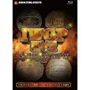 IWGP烈伝COMPLETE-BOX 1 1981年IWGP構想〜1987年初代IWGP王者誕生【B...