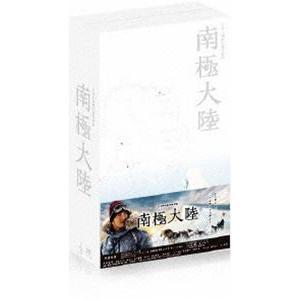 南極大陸 Blu-ray BOX [Blu-ray]|dss