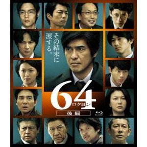 64-ロクヨン-後編 通常版Blu-ray [Blu-ray]|dss