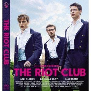 ライオット・クラブ [Blu-ray]