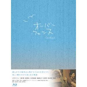 オーバー・フェンス 豪華版【Blu-ray】 [Blu-ray]|dss