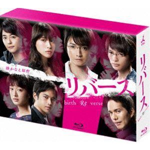 リバース Blu-ray BOX [Blu-ray]|dss