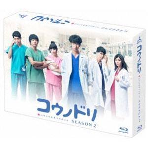 コウノドリ SEASON2 Blu-ray BOX [Blu-ray] dss