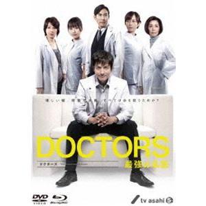 DOCTORS 最強の名医 Blu-ray BOX [Blu-ray] dss