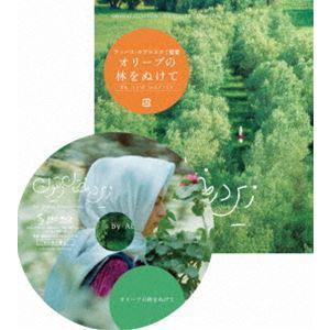 オリーブの林をぬけて ニューマスター版 Blu-ray [Blu-ray]|dss