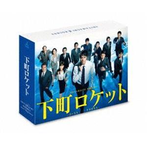 下町ロケット -ゴースト-/-ヤタガラス- 完全版 Blu-ray BOX [Blu-ray]|dss