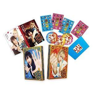 ニセコイ 豪華版Blu-ray [Blu-ray]|dss