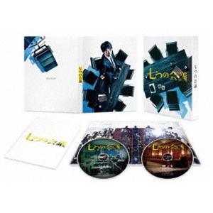 七つの会議 豪華版Blu-ray [Blu-ray] dss
