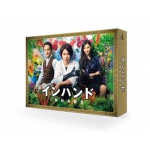 インハンド Blu-ray BOX [Blu-ray] dss