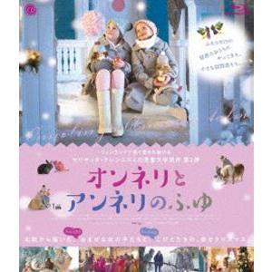 オンネリとアンネリのふゆ Blu-ray [Blu-ray]|dss