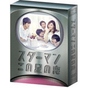 スターマン・この星の恋 DVD-BOX [DVD]|dss