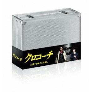 クロコーチ DVD-BOX [DVD]|dss