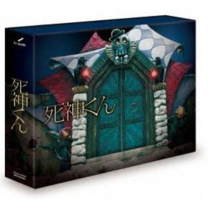 死神くん DVD-BOX [DVD] dss