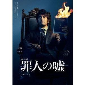 連続ドラマW 罪人の嘘 [DVD]|dss