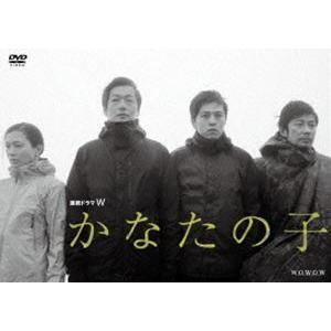 連続ドラマW かなたの子 [DVD] dss