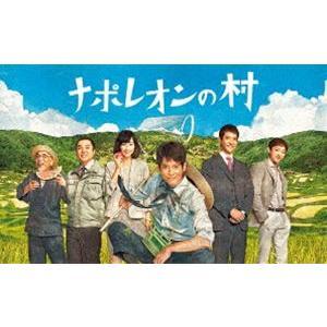 ナポレオンの村 DVD-BOX [DVD]|dss