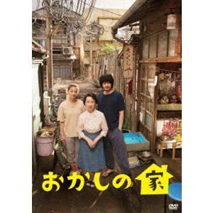 おかしの家 DVD-BOX [DVD]|dss