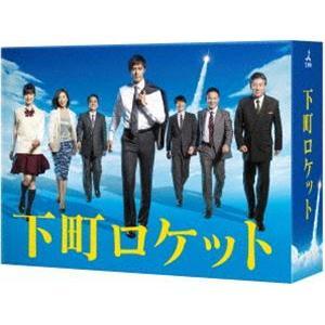 下町ロケット -ディレクターズカット版- DVD-BOX [DVD]|dss