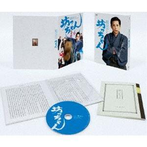 坊っちゃん [DVD]|dss