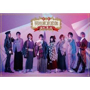 歌劇「明治東亰恋伽〜朧月の黒き猫〜」DVD [DVD]|dss