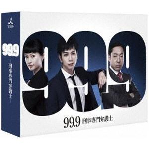 99.9-刑事専門弁護士- DVD-BOX [DVD]|dss