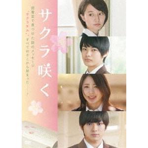 サクラ咲く [DVD] dss