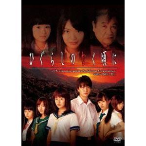 ひぐらしのなく頃に DVD-BOX(DVD)...