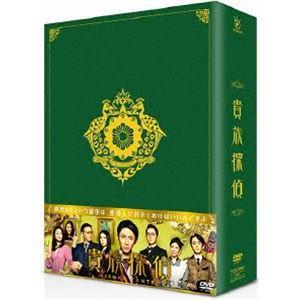 貴族探偵 DVD-BOX [DVD]|dss