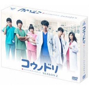 コウノドリ SEASON2 DVD-BOX [DVD] dss