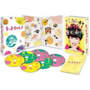 トットちゃん! DVD-BOX [DVD] dss