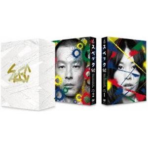 SPEC 全本編 DVD-BOX [DVD] dss