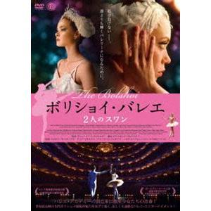 ボリショイ・バレエ 2人のスワン DVD [DVD] dss
