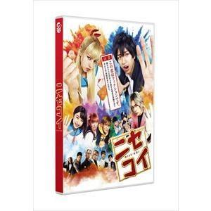 ニセコイ 通常版DVD [DVD]|dss