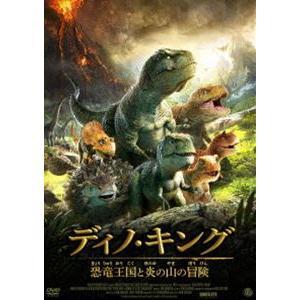 種別:DVD ハン・サンホ 解説:恐竜王国で最強のタルボサウルス(パパ)と、弱虫な息子の(ジュニア)...