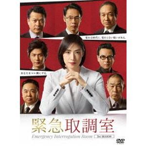 緊急取調室 3rd SEASON DVD-BOX [DVD]|dss