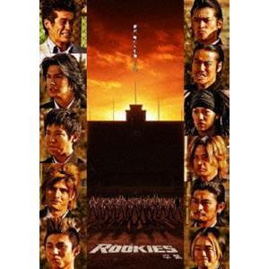ルーキーズ ROOKIES - 卒業 -(通常版) [DVD]|dss