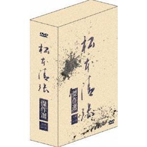 松本清張傑作選 第二弾 DVD-BOX [DVD] dss
