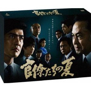 官僚たちの夏 [DVD] dss