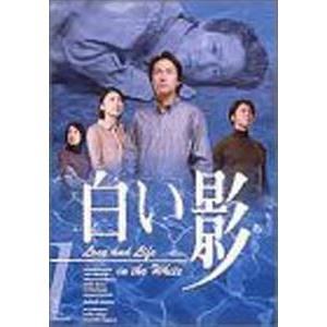 白い影 1 [DVD]|dss