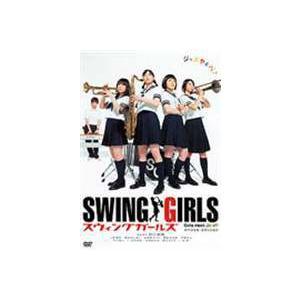 スウィングガールズ スペシャル・エディション [DVD]|dss