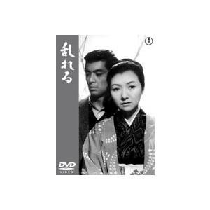 乱れる [DVD] dss