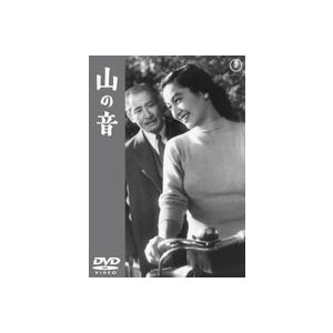 山の音 [DVD] dss