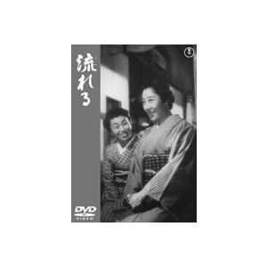 流れる [DVD] dss
