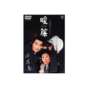 暖簾 [DVD]|dss