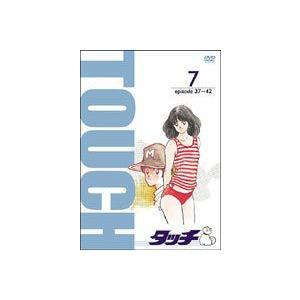 TV版パーフェクト・コレクション タッチ 7 [DVD]|dss