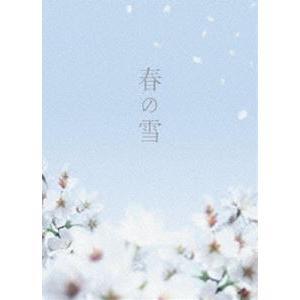 春の雪(DVD)|dss