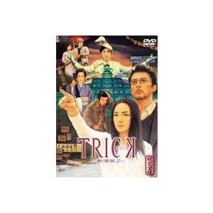 トリック TRICK 劇場版2 超完全版 [DVD] dss