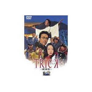 トリック TRICK 劇場版(通常版) [DVD] dss